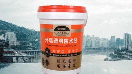 国家检测中心过检外墙专用防水涂料广东防水厂家直销