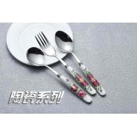 不锈钢餐具 陶瓷柄西餐刀叉勺4件套装
