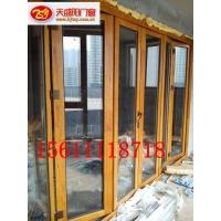 北京铝包木门窗/报价铝包木窗纱一体窗/北京断桥铝窗纱一体窗