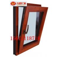 70系列铝木复合门窗-90系列铝包木门窗-125系列窗纱一体