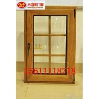 天盛阳门窗-北京斯耐系列门窗-天盛阳系列铝包木门窗