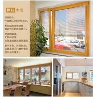 铝包木百叶窗丨百叶窗丨遮阳窗丨百叶玻璃