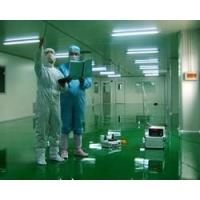 重庆市金泉净化科技有限公司
