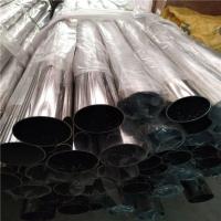 304不锈钢管 薄壁不锈钢管 精密不锈钢管圆管