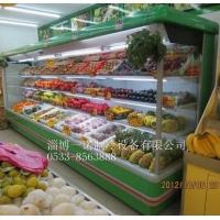 水果保鲜柜,风幕柜,超市冷柜,立风柜,熟食柜