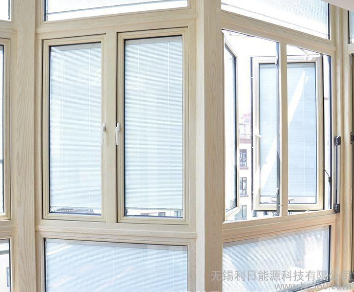 利日遮阳中空27A内置智能百叶玻璃