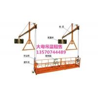 电动吊篮吊船高空作业施工作业