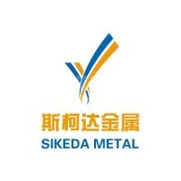 深圳斯柯达金属材料制品有限公司