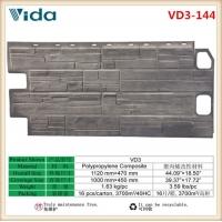 维达板VD3 仿古砖 仿文化石   新型装饰挂板 旧楼改造挂
