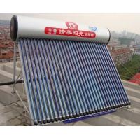 上海质量好太阳能热水器