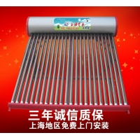 上海太阳能热水器安装