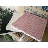 大量供应硫氧镁板、硫镁板、硫酸镁板、氧化镁板