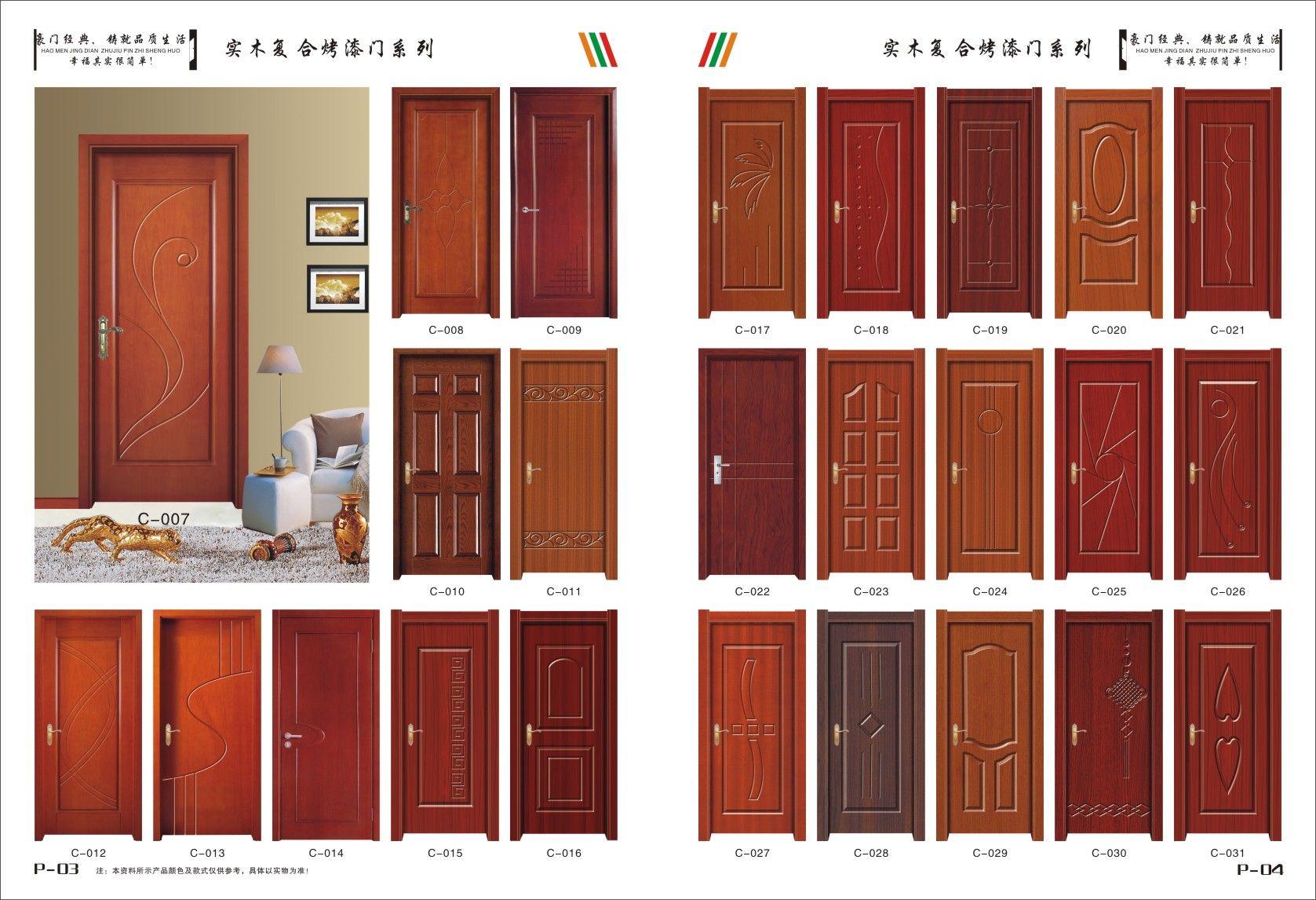 实木复合烤漆门,烤漆套装门,室内门图片