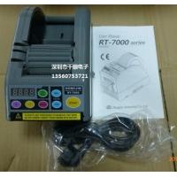 RT-7000自动胶纸机,ZCUT-9胶带切割机