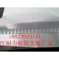 PC阳光板雨棚,蜂窝PC阳光板,广东PC阳光板