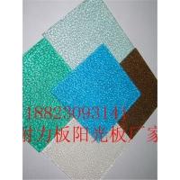 美丽坚PC颗粒板-耐力板颗粒板-PC彩色颗粒板