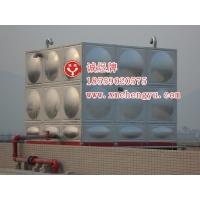 不锈钢保温水箱、组合式不锈钢水箱