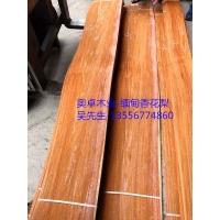 缅甸香花梨木皮、大果紫檀、木皮饰面板