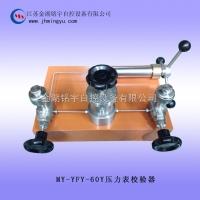 校验仪表-压力表校验器