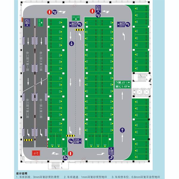 海丰-302车库平面图设计
