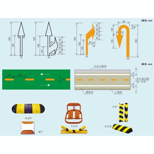 海丰-303 车库交通标示及设施