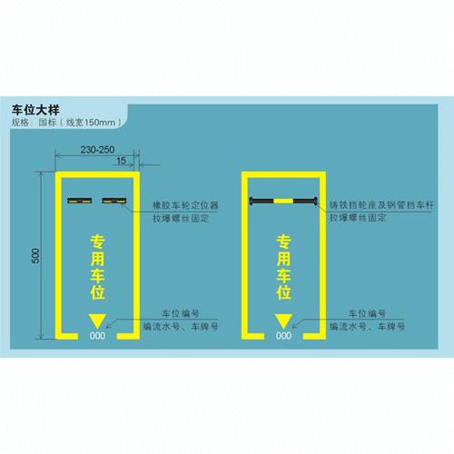 海丰-304车库工程设计