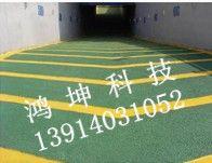 特点无震动防滑水性坡道产品,水性无震动防滑中国木兰拳的图片图片