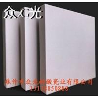 工业陶瓷防腐耐酸瓷砖耐酸瓷板众光牌绿色环保