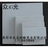 众光耐酸砖耐酸瓷砖种类全硬度高耐磨耐酸碱