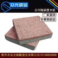 湖南株洲陶瓷透水砖 生态透水砖 众光透水砖规格尺寸