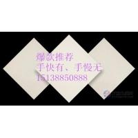 优质防腐耐酸瓷板 耐酸碱度99.8%的众光耐酸砖
