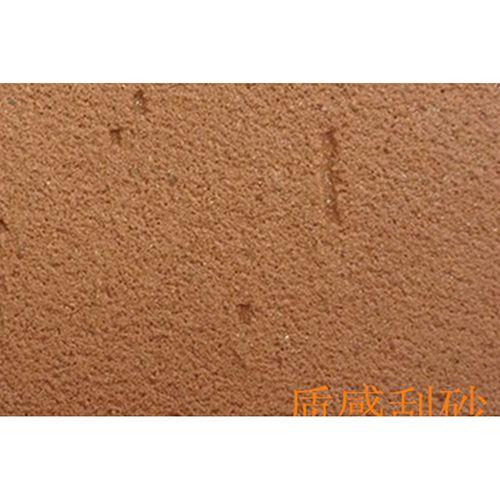 森王涂料 质感刮砂漆系列gsq005
