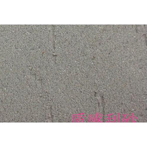 森王涂料 质感刮砂漆系列gsq007