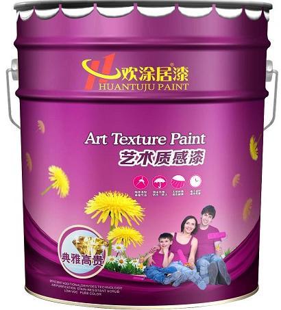 内外墙质感漆厂家招商刮砂漆报价质感岩片漆大量批发