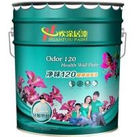 净味120内墙乳胶漆批发竹炭环保墙面漆价格欢涂居漆