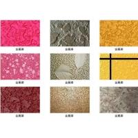 水性金属漆价格及施工内外墙氟碳金属漆报价