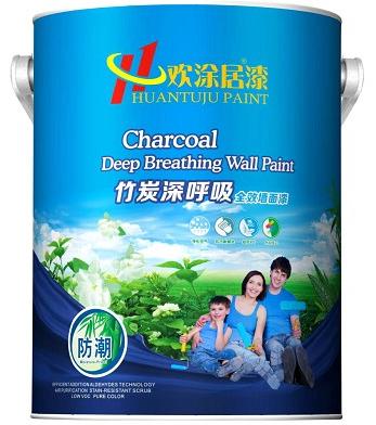 加盟墙面漆选择哪个牌子好装修墙面漆十大品牌欢涂居漆
