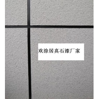 墙地面涂料代理十大涂料品牌内外墙涂料批发加盟