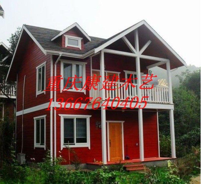重庆防腐木木屋 吊脚楼森林木屋 生态木别墅 户外木房子