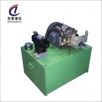 东普生产定制小型液压泵站 wolita03铸铁液压站