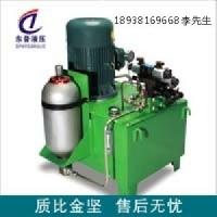 广东东普专业生产液压站 折弯机液压系统 2.2KW液压站
