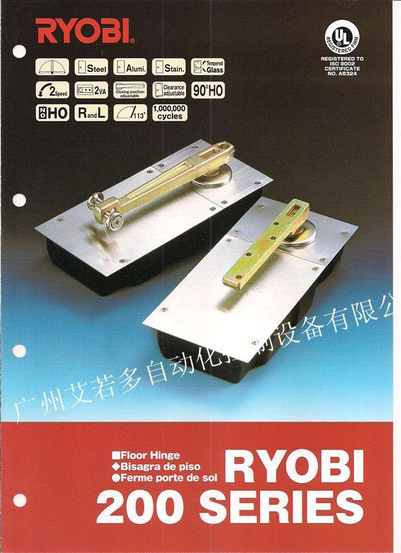 日本原装进口利优比地弹簧   RYOBI 地弹簧