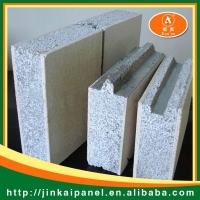深圳新型保温墙板,广东轻质节能防火墙板
