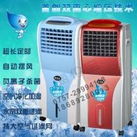 推荐佛山市品牌好的海伦宝08B蓝色空调扇