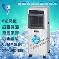 优惠的冷暖空调扇 专业的海伦宝空调扇推荐
