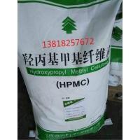 上海腻子粉纤维素HPMC10万粘度