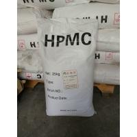 腻子增稠保湿粉(HPMC)纯货保证