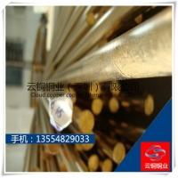 HPb60-1易车黄铜棒 环保易车铅黄铜棒45