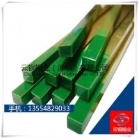 C36000黄铜棒 铅黄铜棒 5*5 H59-3方铜棒