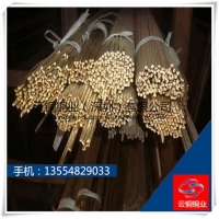 H59-1拉花黄铜棒 网纹黄铜棒 C3602滚花黄铜棒